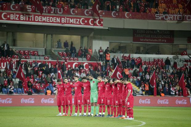 SHOCKING!!! Turkish fans chant